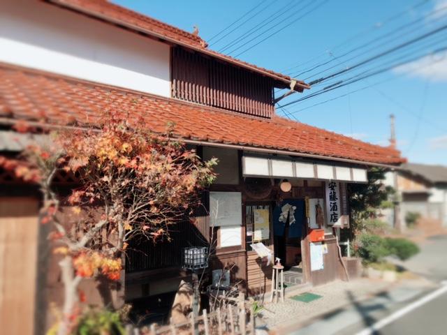 グルメリポート~安藤酒店/忘れかけていた日本の風景。なつかしさあふれる古民家カフェ~