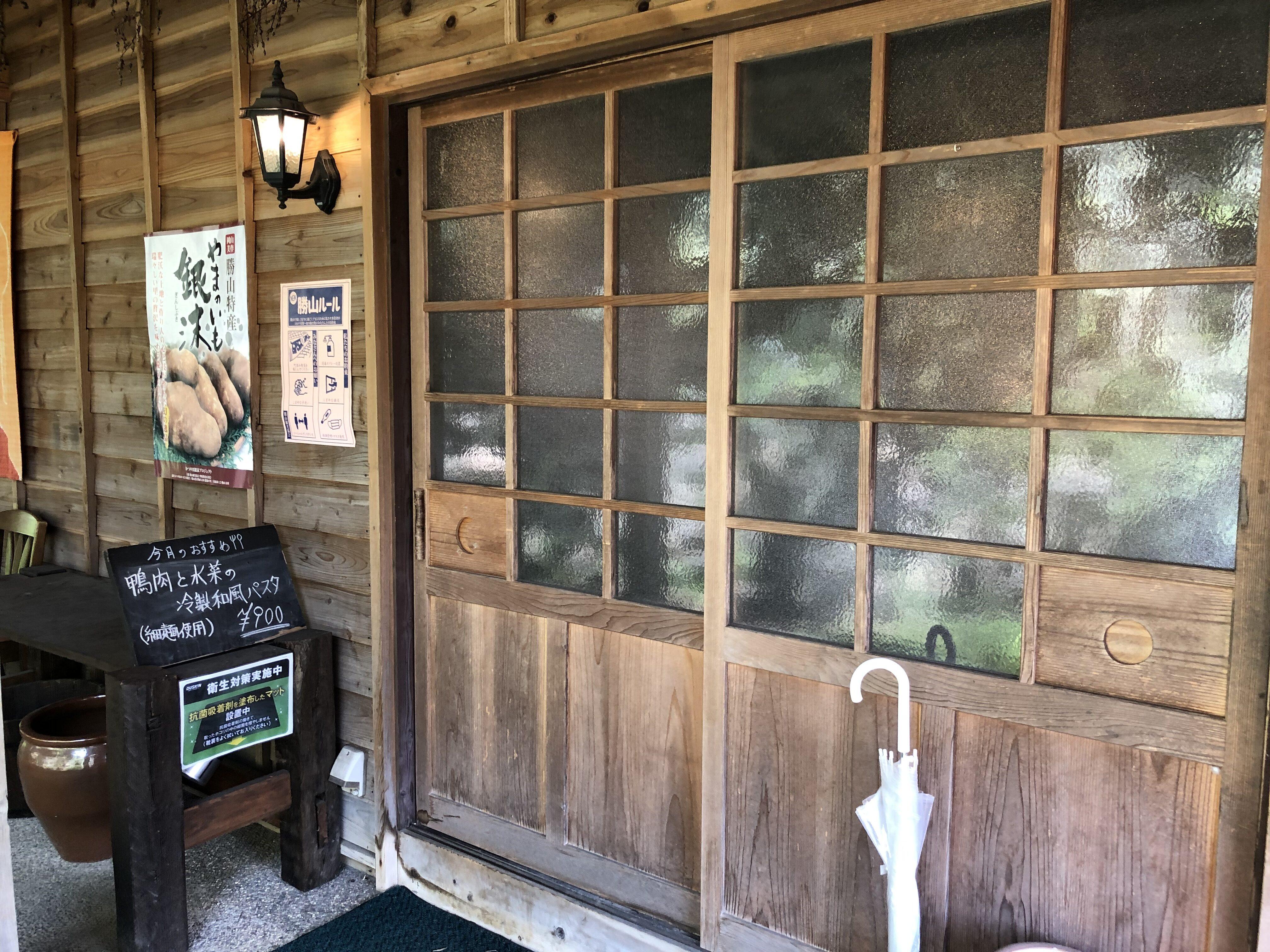 グルメリポート~「Nostalgie Cafe(ノスタルジーカフェ) ろまん亭」歴史ある城下町で地元の食材をノスタルジーあふれるカフェでいただく~