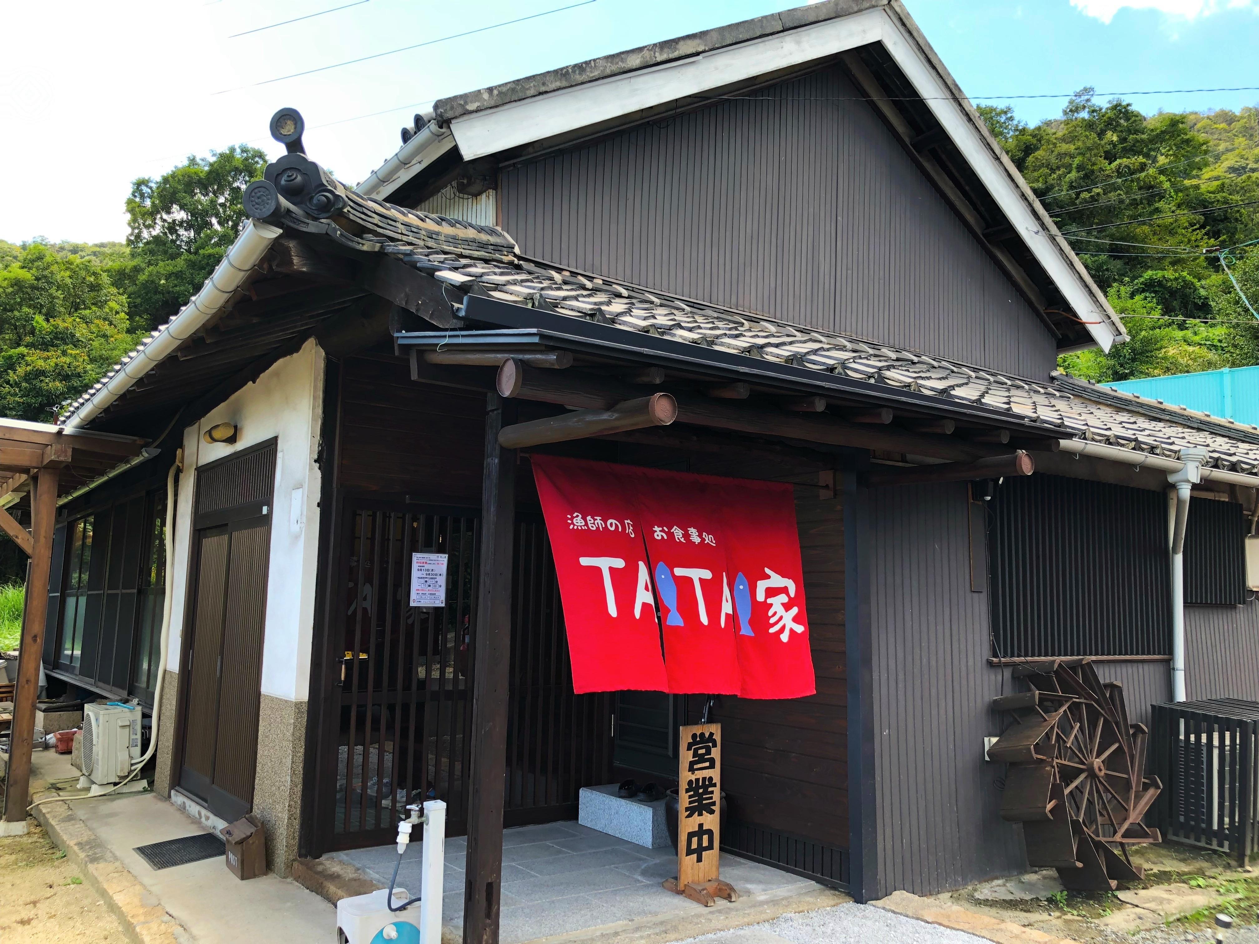グルメリポート~「TAITAI家(たいたいや)」漁師の店主がとった魚をそのまま調理。ボリュームある漁師メシ!~