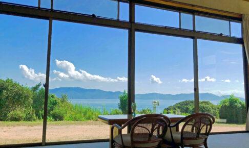 グルメリポート~「OFUKURO no CAFE(おふくろのカフェ)」絶品の鯛まるごと唐揚げを癒しの前島で~